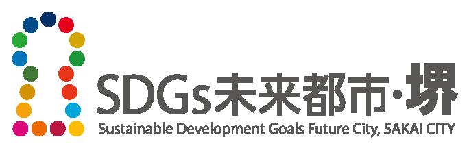 SDGs堺 × ricono