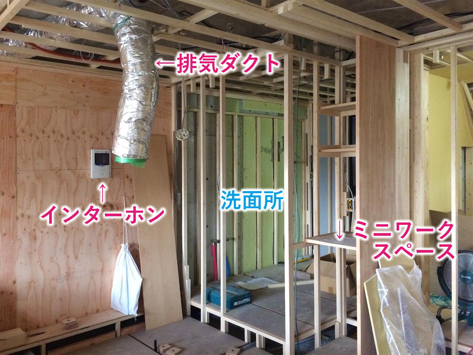 なかもずマンションのリノベーション(キッチン)