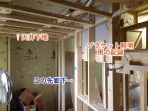 なかもずマンションのリノベーション(玄関)