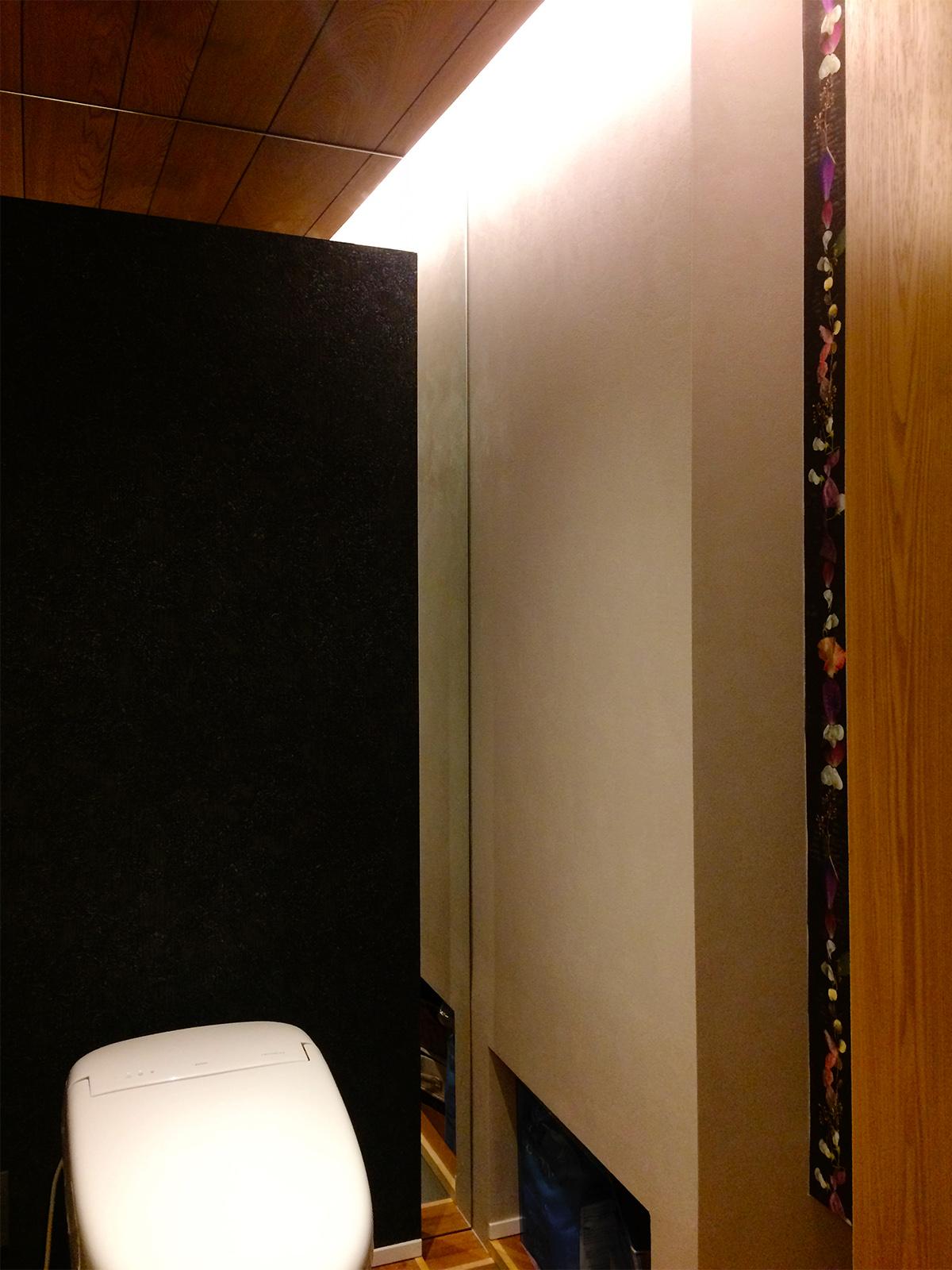 堺市 リノベーション トイレ