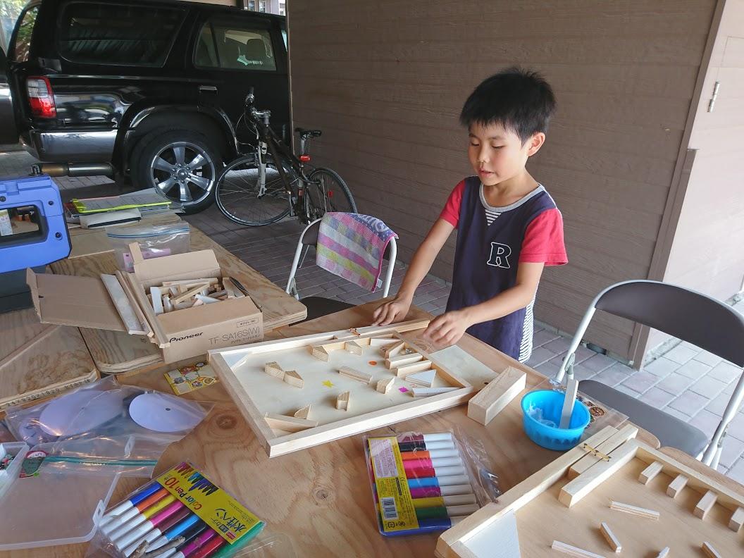 木工教室190803-2