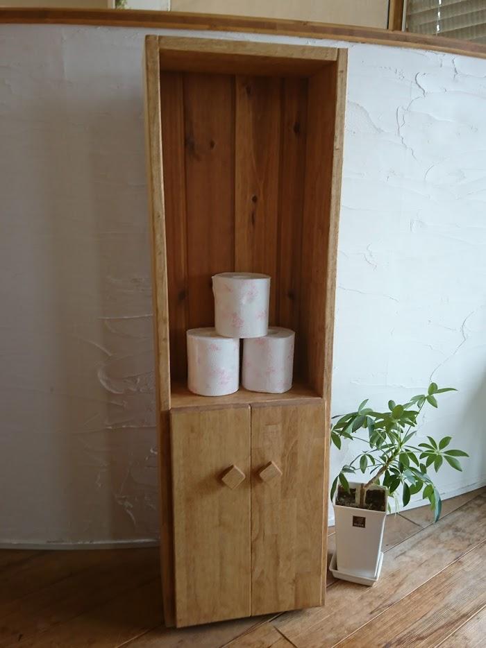 13トイレ収納
